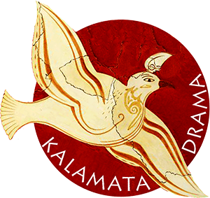 Kalamata Drama International Summer School (KaDISS)