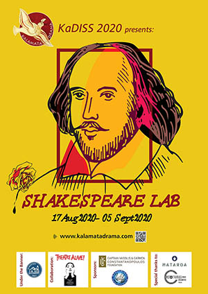 Shakespeare Lab